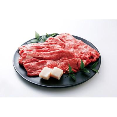 20-2 【冷蔵】特選 黒田庄和牛(すき焼き用肩ロース、550g)