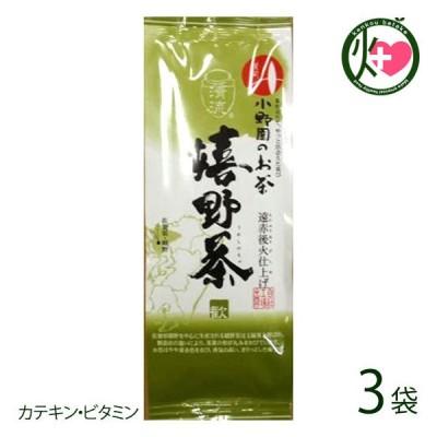 嬉野茶 (歓) 80g×3袋 お茶の小野園 福岡県 土産 緑茶 厳選茶葉 カテキン・ビタミン 条件付き送料無料