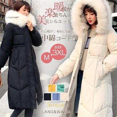 中綿コート レディース ロング フェイクファー フード付き aライン ウエスト絞り 大きいサイズ ゆったり 厚手 ボリューム 無地 着痩せ