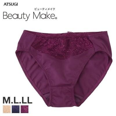 メール便(4) アツギ ATSUGI ビューティメイク Beauty Make 谷間くっきりメイク コーディネート ショーツ スタンダード 単品