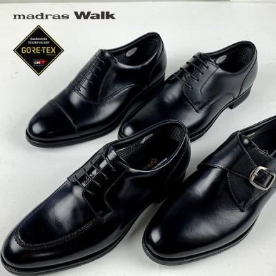 防水ビジネスシューズ マドラスウォーク メンズ madras walk GORE-TEX MW5820/MW5821/MW5822/MW5823 ブラック BLACK