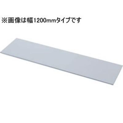 サンワサプライ/SOHO 中棚 幅800用/SH-FDN80