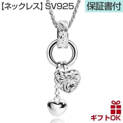 ハワイアンジュエリー jewelry ネックレス ペンダント ハート レディース チェーン シルバー925 プルメリア