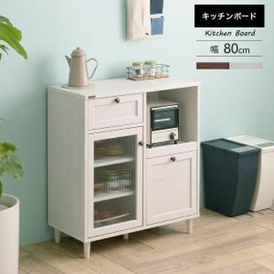 食器棚 ロータイプ スリム 収納 おしゃれ 安い 北欧 幅80 キッチン収納 安い キッチン収納 引き出し キッチンカウンター 天板 食器収納