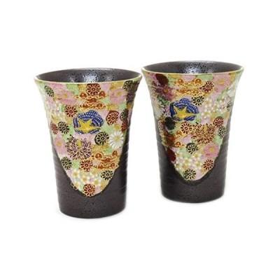 陶器 ペア ビールグラス 花詰 AK5-1058