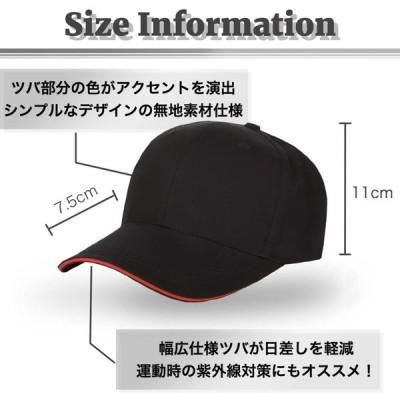 BUZZxSELECTION(バズ セレクション) 帽子 キャップ おしゃれ 無地 かっこいい 黒 白 メンズ レディース CAP027 (