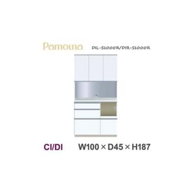 パモウナ CI DI 幅100 奥行45 高187 食器棚 ダイニングボード DIL-S1000R DIR-S1000R 板戸 開き オープン 家電