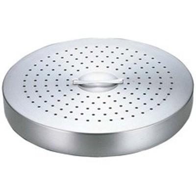 フジノス FUJINOSU スチームプレート 20cm用 キッチン用品