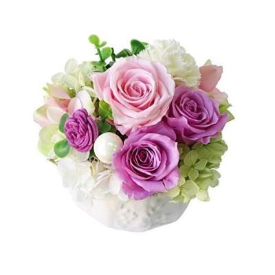 誕生日プレゼント 花 女性 人気プリザーブドフラワー フラワーアレンジメント 陶器