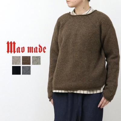 マオメイド mao made シャペウ シリーズ・畦編み2WAYプルオーバー 041153 レディース/返品・交換不可/SALE セール