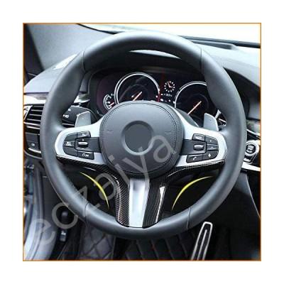 Eiseng Carbon fiber Steering Wheel Cover Trim Sequin Decoration 2 pcs for BMW 3 5 Series G20 M340i G30 G01 X3 G02 X4 G05 X5 X6 M G07 X7 M50i