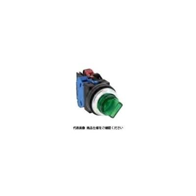 IDEC(アイデック) φ30 TWNシリーズ 照光セレクタスイッチ 3ノッチ 黄 ASLN32220DNY 1個(直送品)