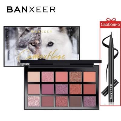 BANXEER アイシャドウパレット グリッター シマー 15色 ヌード アイシャドウ 防水 ナチュラルパウダー マット メイクアップ パレット 女