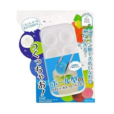 パール金属 製氷皿 ホワイト 10.5×21.5×3.5cm シリコーンアイスモールド (ボール) 冷た倶楽部 D-1039