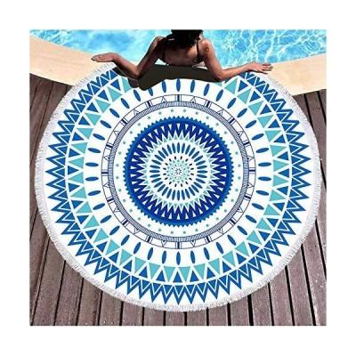 ラウンドビーチタオル 夏 大判ビーチマット ビーチレジャーシート 厚手 バスタオル 海水浴 肩掛け 超吸水 ボヘミアン プールパーティー ビキニ 水着