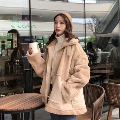 ボアジャケット クトンコート レディース アウター 冬 韓国 スタンド 20代 モコモコアウター 裏ボアジャケット ショートコート 30代