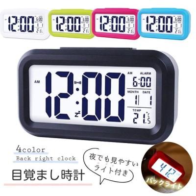 目覚まし時計 デジタル バックライト付き クロック 見やすい シンプル カレンダー付き 温度計 アラーム 卓上 大音量 LED表示 かわいい
