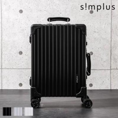 simplus シンプラス キャリーケース 30L SP-TC01SS