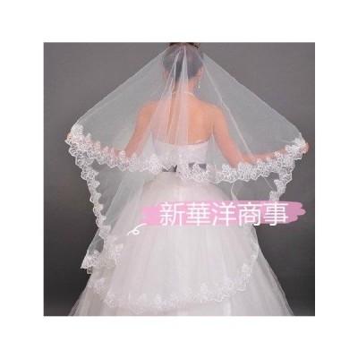 ウェディング ベール ウエディング ブライダル 花嫁 結婚式 小物 人気 レース ホワイト 白 ロング 175cm以上  安い