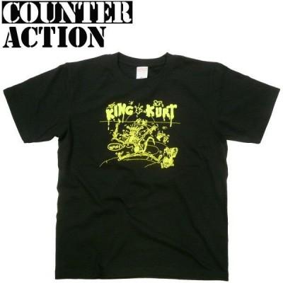 COUNTER ACTION King Kurt Tシャツ カウンターアクション キングカートサイコビリー ロカビリー カウパンク UK
