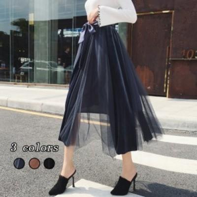 スプライスチュールスカート ロング丈 ハイウエストスカート チュールスカート スカート 通勤 3色 おしゃれ ファッション