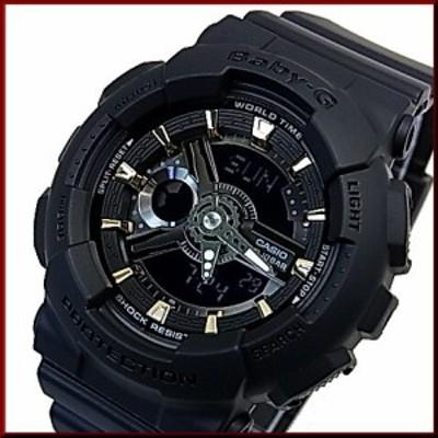 カシオ/Baby-G【CASIO】ベビーG  レディース腕時計 ブラック【国内正規品】BA-110GA-1AJF