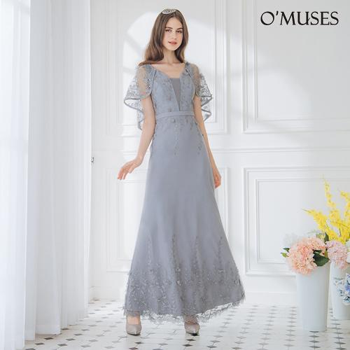 OMUSES 蕾絲刺繡魚尾訂製灰色長禮服
