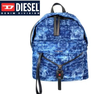 ディーゼル リュック バッグ バックパック 鞄 デニムブルー DIESEL LE-ZIPPER BACKPACK