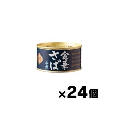 (送料無料!)木の屋石巻水産 金華さば 水煮 170g×24個