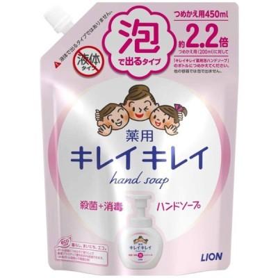 薬用ハンドソープ シトラスフルーティの香り(レフィル) 450ml