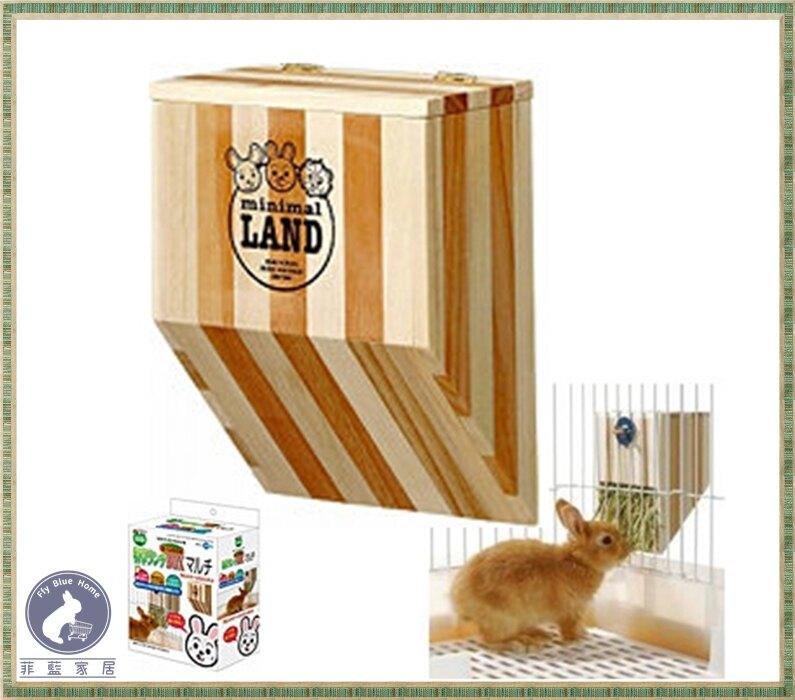 【菲藍家居】日本Marukan 牧草的家(MR-612) 原木雙色牧草架 木製牧草架/牧草盒 天竺鼠 兔子 草架