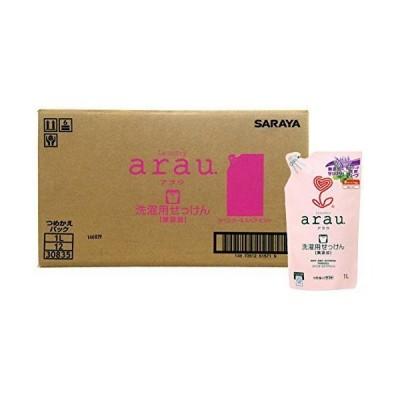 【ケース販売】 arau.(アラウ) 洗濯用 せっけん 詰替用 1リットル×12個入