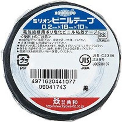 ミリオン ビニールテープ 19X10 黒 HF-117-A