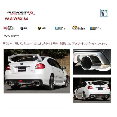 フジツボ オーソライズR VAG WRX S4