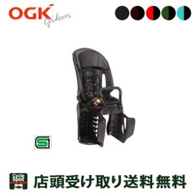 OGK 自転車後チャイルドシート RBC-011DX3 オージーケー