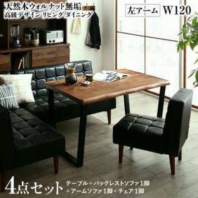 ダイニングテーブルセット 5人用 コーナーソファー L字 l型 ファミレス風 ベンチ 椅子 おしゃれ 安い 北欧 食卓 レザー 革 合皮 カウチ 4