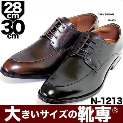 28cm 29cm 30cm 幅広eee ビジネスシューズ 紳士靴 ロングノーズ uチップ 通勤靴 通学靴  n1213