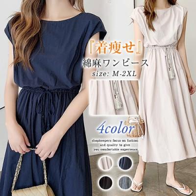 韓国ファッション! ウエストが細く見え 春夏服 綿 麻 ワンピース /送料無料/4color