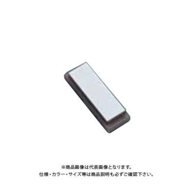 TKG 遠藤商事 セラミック砥石 剛研 輝ツイン (#3000/#5000) ATIB903 7-0331-0203