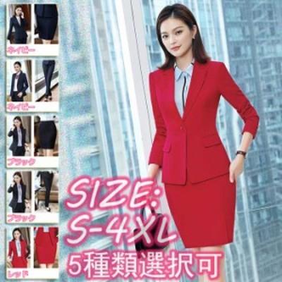 人気新作 通勤 職業セットアップ フォーマル オフィス スーツセット レディース 大きいサイズ ビジネス パンツスーツ フォーマル 美脚 ス