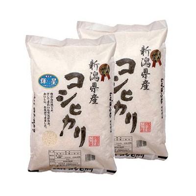 《令和元年新米》美味しい無洗米令和元年産新潟県産コシヒカリ 無洗米 5kg ×2袋