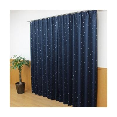 遮光カーテン 遮光1級 幅100cm×丈135cmの2枚組 星柄