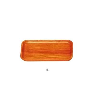 白木サービストレー (ウレタン塗装) NI-511 小 300×195×H20mm