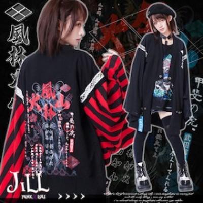 ゴスロリファッション 服 v系 ファッション レディース トップス カーディガン 【T001-HALN0880】