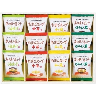 彩食工房 フリーズドライお味噌汁・スープ詰合せ AT-CO ギフト包装(直送品)