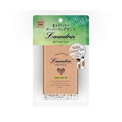 ランドリン ボタニカル ペーパーフレグランス リラックスグリーンティー (1枚) 芳香剤