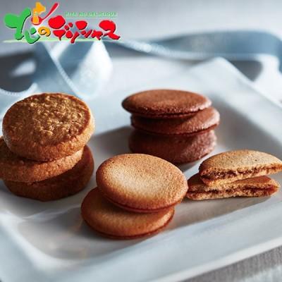ゴディバ クッキーアソートメント(32枚) 81269 ギフト 贈り物 贈答 お祝い お礼 お返し プレゼント 内祝い 洋菓子 菓子 クッキー スイーツ 送料無料 お取り寄せ