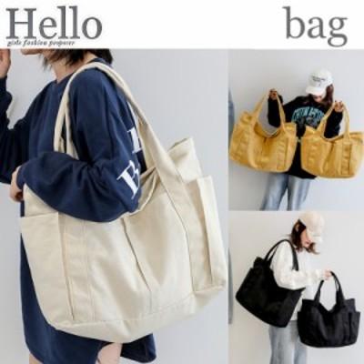 2020秋冬新作 トートバッグ カバン 鞄 エコバッグ バック 大きい BIG ビッグサイズ ジップ バッグ 仕事 カフェ テレワーク ジップ付き ス