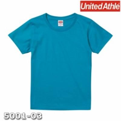 Tシャツ 半袖 ガールズ レディース ハイクオリティー 5.6oz G-L サイズ ターコイズブルー 無地 ユナイテッドアスレ CAB