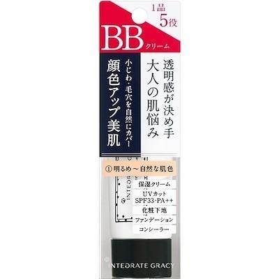 資生堂 インテグレート グレイシィ エッセンスベースBB (No1明るめ自然な肌色) 40g 2点まで定形外可